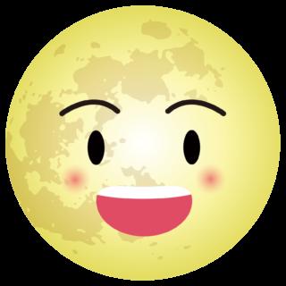商用フリー・無料イラスト_笑顔の月(おつきさま)_moon031
