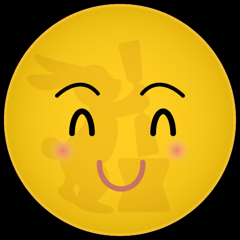 商用フリー・無料イラスト_笑顔の月(おつきさま)_moon034