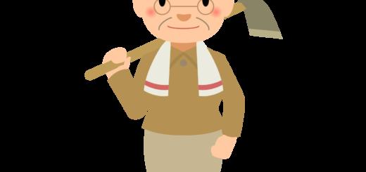商用フリー・無料イラスト_農業_くわを持つシニア男性nogyo011