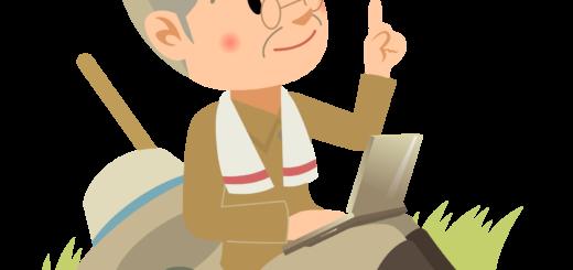 商用フリー・無料イラスト_農業・農家シニア男性nogyo019