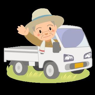 商用フリー・無料イラスト_軽トラックに乗り手を振るシニア男性nogyo026