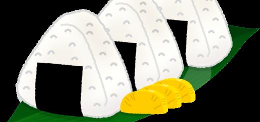 商用フリー無料イラスト_笹の葉に乗せたおにぎり・おむすび_onigiri020