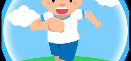 商用フリー・無料イラスト_体操服でかけっこをする男の子_otokonoko009