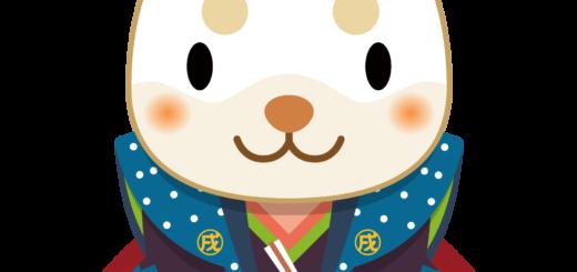 商用フリー・無料イラスト_干支_戌年(犬・いぬどし)_inudoshi002
