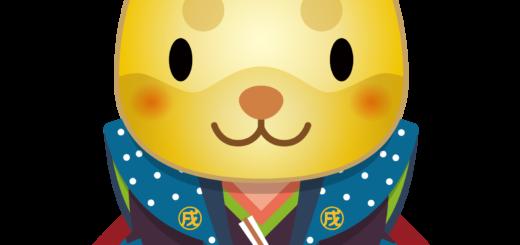 商用フリー・無料イラスト_干支_戌年(犬・いぬどし)_inudoshi003