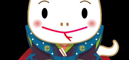 商用フリー・無料イラスト_干支_巳年(へび・みどし)_midoshi002