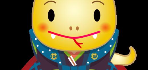 商用フリー・無料イラスト_干支_巳年(へび・みどし)_midoshi003
