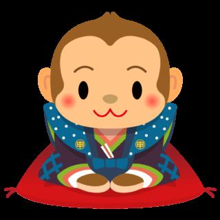 商用フリー・無料イラスト_干支_申年(猿・さるどし)_sarudoshi001