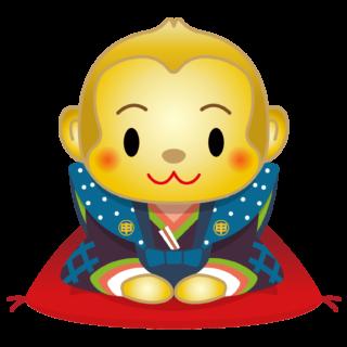 商用フリー・無料イラスト_干支_申年(猿・さるどし)_sarudoshi003