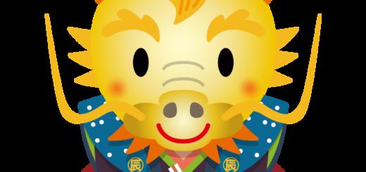 商用フリー・無料イラスト_干支_辰年(竜・龍・たつどし)_tatsudoshi002