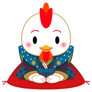 商用フリー・無料イラスト_干支_酉年(鶏・とりどし)_toridoshi001