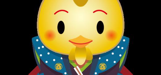 商用フリー・無料イラスト_干支_酉年(鶏・とりどし)_toridoshi002