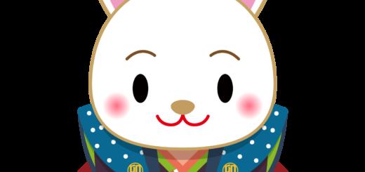 商用フリー・無料イラスト_干支_卯年(うさぎどし・うどし)_usagidoshi001