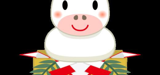 商用フリー・無料イラスト_干支_丑年(牛・うしどし)_ushidoshi029