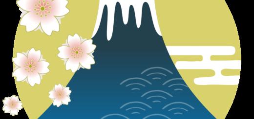商用フリー・無料イラスト_富士山のイラスト_FujiMountain006