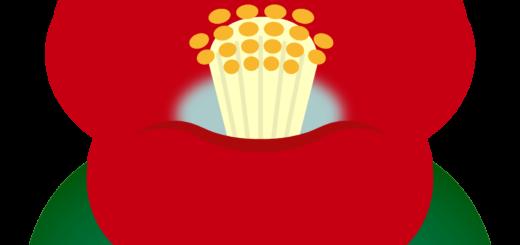 商用フリー・無料イラスト_赤い椿(つばき)の花のイラスト_tsubaki007