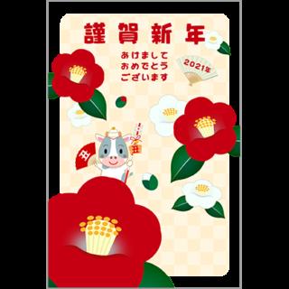 商用フリー・無料イラスト_丑年年賀状(2021・令和3年)_NengajoUshidoshi011