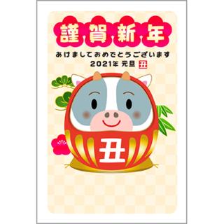 商用フリー・無料イラスト_丑年年賀状(2021・令和3年)_NengajoUshidoshi013