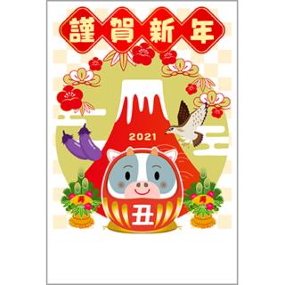 商用フリー・無料イラスト_丑年年賀状(2021・令和3年)_NengajoUshidoshi014