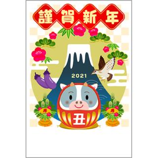 商用フリー・無料イラスト_丑年年賀状(2021・令和3年)_NengajoUshidoshi015