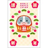 商用フリー・無料イラスト_丑年年賀状(2021・令和3年)_NengajoUshidoshi016