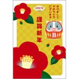 商用フリー・無料イラスト_丑年年賀状(2021・令和3年)_NengajoUshidoshi018