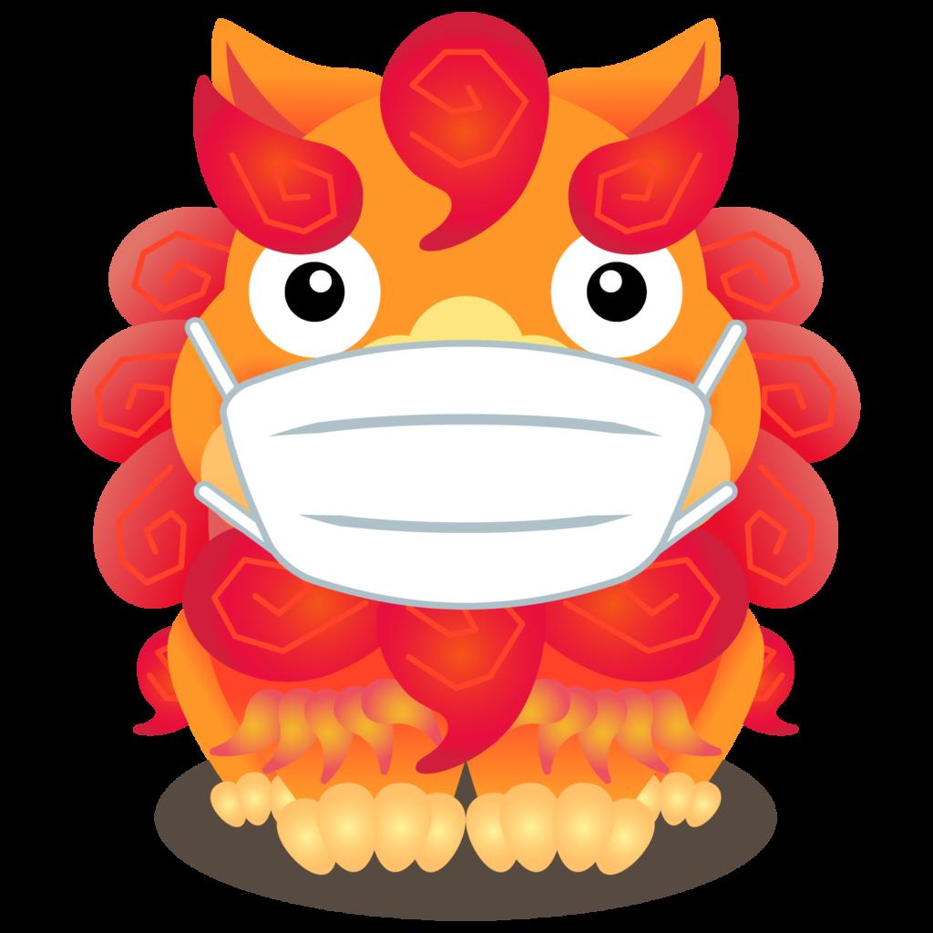 商用フリー・無料イラスト_マスクをした赤色系のシーサー_shisa013