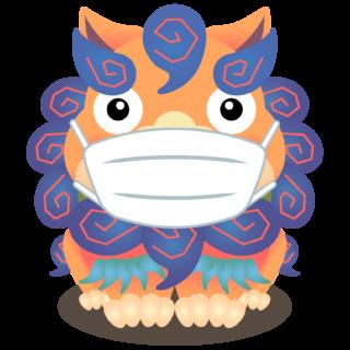 商用フリー・無料イラスト_マスクをした青色系のシーサー_shisa014