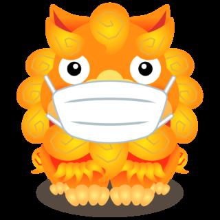 商用フリー・無料イラスト_マスクをした黄金色系のシーサー_shisa015
