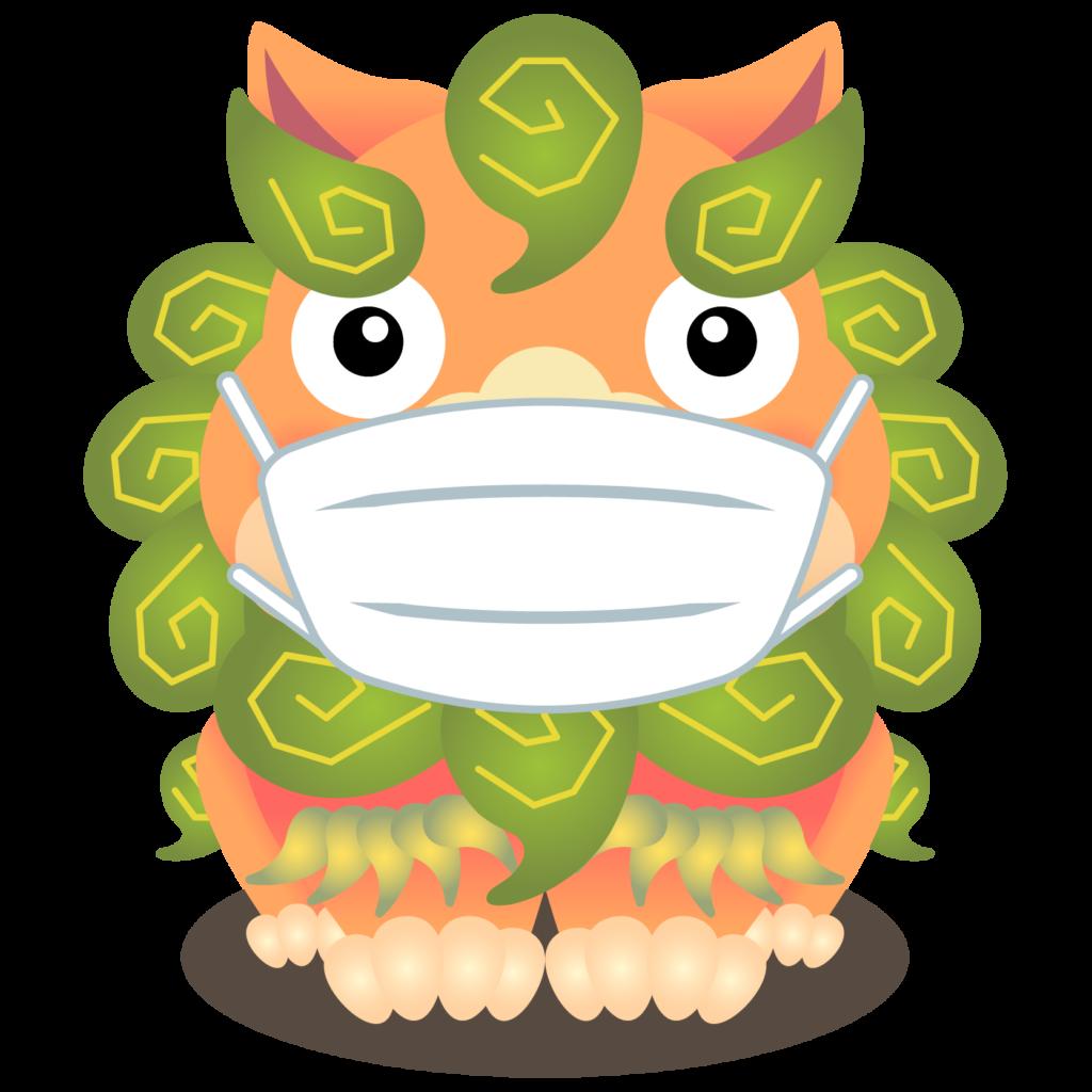 商用フリー・無料イラスト_マスクをした緑色系のシーサー_shisa016