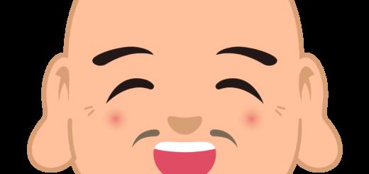 商用フリー・無料イラスト_七福神_布袋尊の顔イラスト(ほていそん/hoteison)_shichifukujin033