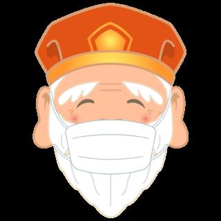 商用フリー・無料イラスト_七福神_マスクをした寿老人の顔イラスト(じゅろうじん/juroujin)_shichifukujin043