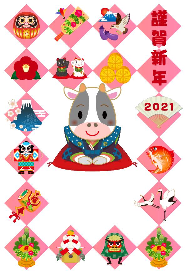 商用フリー・無料イラスト_丑年年賀状(2021・令和3年)_NengajoUshidoshi020