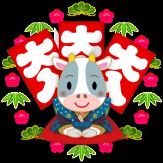 商用フリー・無料イラスト_干支_丑年(牛・うしどし)_ushi054