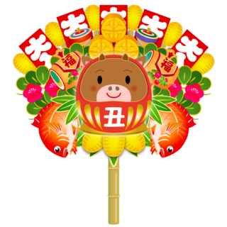 商用フリー・無料イラスト_干支_丑年(牛・うしどし)_ushidoshi065