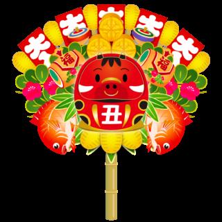 商用フリー・無料イラスト_干支_丑年(牛・うしどし)_ushidoshi066