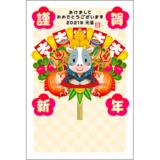 商用フリー・無料イラスト_丑年年賀状(2021・令和3年)_NengajoUshidoshi021