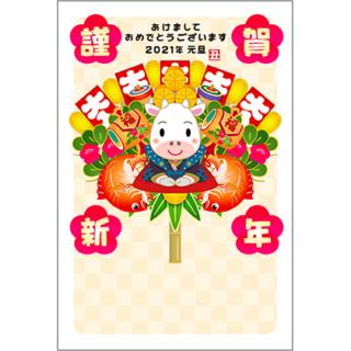 商用フリー・無料イラスト_丑年年賀状(2021・令和3年)_NengajoUshidoshi023