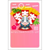 商用フリー・無料イラスト_丑年年賀状(2021・令和3年)_NengajoUshidoshi024