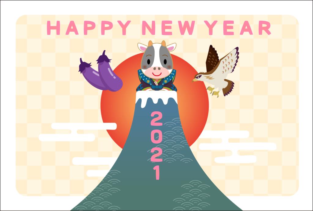 商用フリー・無料イラスト_丑年年賀状(2021・令和3年)横位置_NengajoUshidoshiYoko004