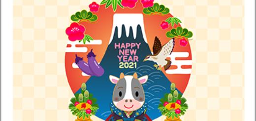 商用フリー・無料イラスト_丑年年賀状(2021・令和3年)横位置_NengajoUshidoshiYoko006