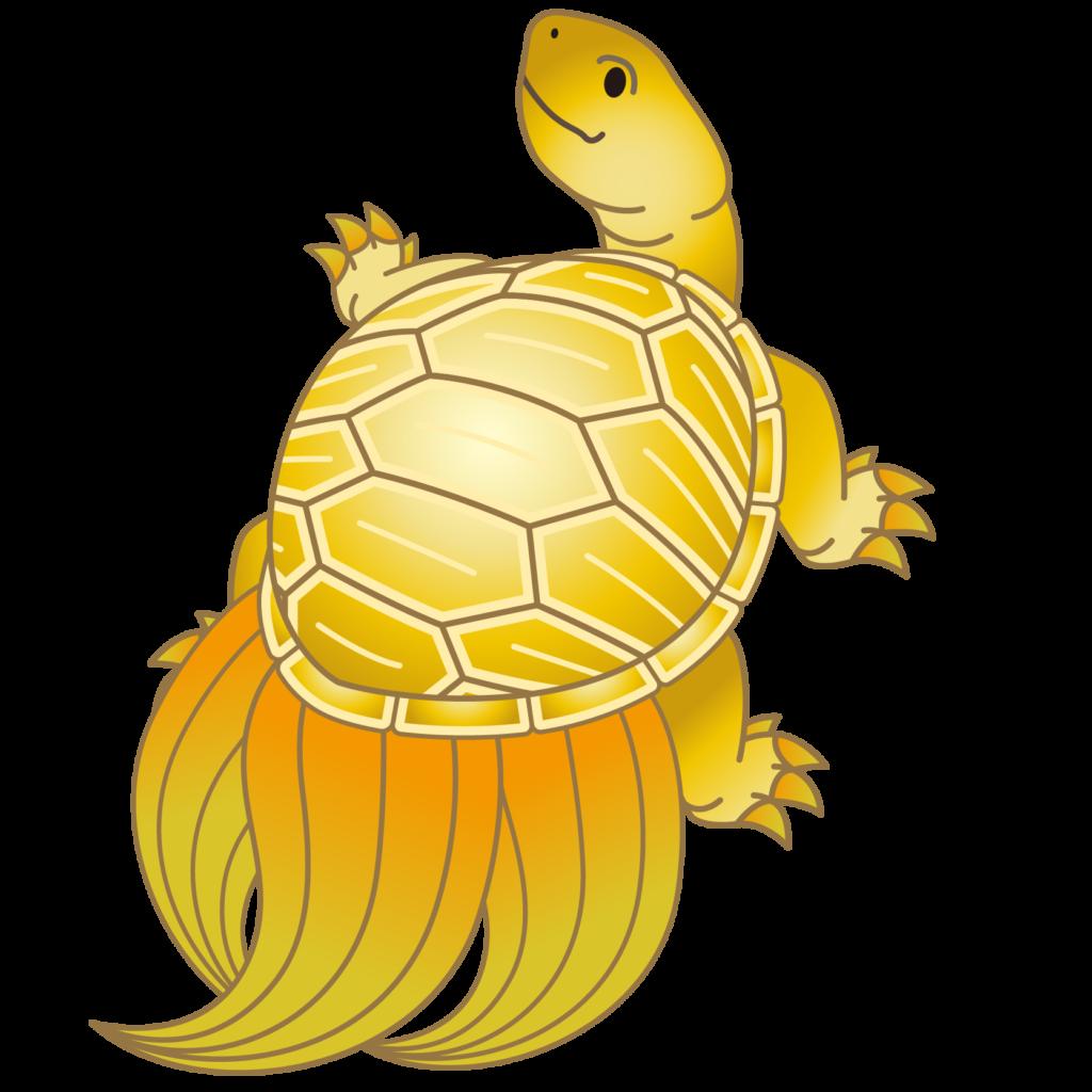 商用フリー・無料イラスト_金色の縁起物の亀・蓑亀(かめ・みのがめ)のイラスト_Turtle002