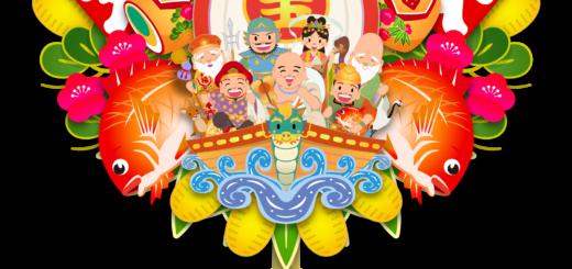 商用フリー・無料イラスト_縁起物_七福神のくまで(熊手)Schifukujin-Kumade002