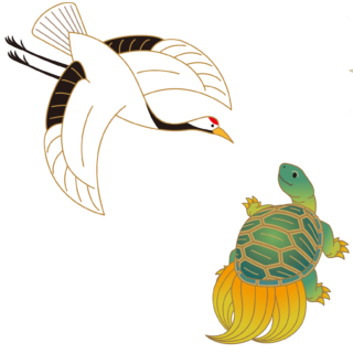 商用フリー・無料イラスト_縁起物_鶴/ つる(丹頂鶴)と亀のイラスト_Crane&Turtle007