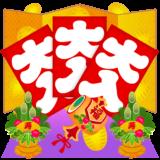 商用フリー・無料イラスト_大入り袋(おおいりぶくろ)のイラスト_oiribukuro014