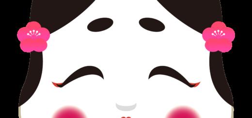 商用フリー・無料イラスト_おかめ(おたふく)_OkameOtafuku003