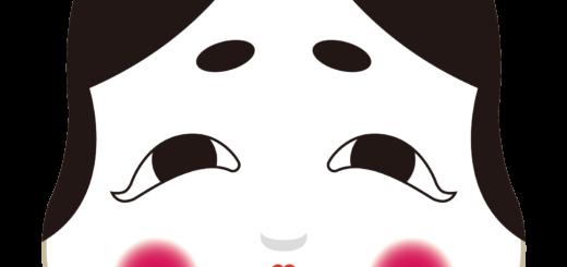 商用フリー・無料イラスト_おかめ(おたふく)_OkameOtafuku005