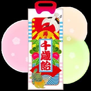 商用フリー・無料イラスト_七五三_千歳飴(ちとせあめ)Sichigosan002