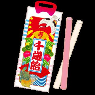 商用フリー・無料イラスト_七五三_千歳飴(ちとせあめ)Sichigosan005