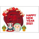 商用フリー・無料イラスト_アマビエ年賀状(2021丑年・令和3年)横位置_AmabieNengajo009